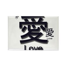 Cute Love art Rectangle Magnet