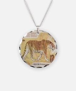 Russian Tiger Stamp Necklace