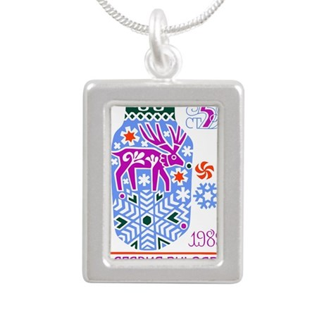 1988 Bulgaria New Year 1 Silver Portrait Necklace