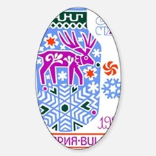 1988 Bulgaria New Year 1989 Holiday Decal