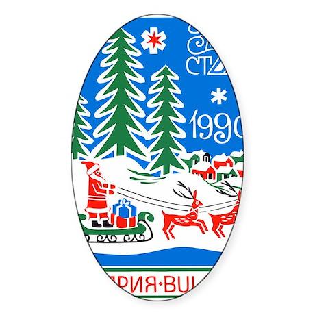 1989 Bulgaria Holiday Santa Claus P Sticker (Oval)