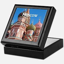 Moscow_8.887x11.16_iPadSleeveFront_St Keepsake Box