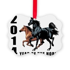 horseA88light Ornament
