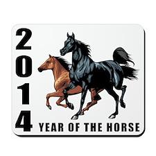 horseA88light Mousepad