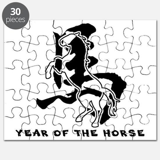 horseA86light Puzzle