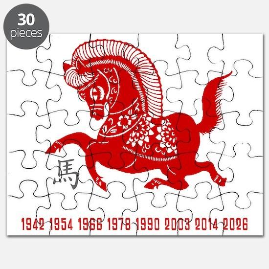horseA84dark Puzzle