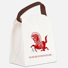 horseA84dark Canvas Lunch Bag