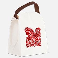 horseA82dark Canvas Lunch Bag