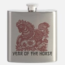 horseA82light Flask