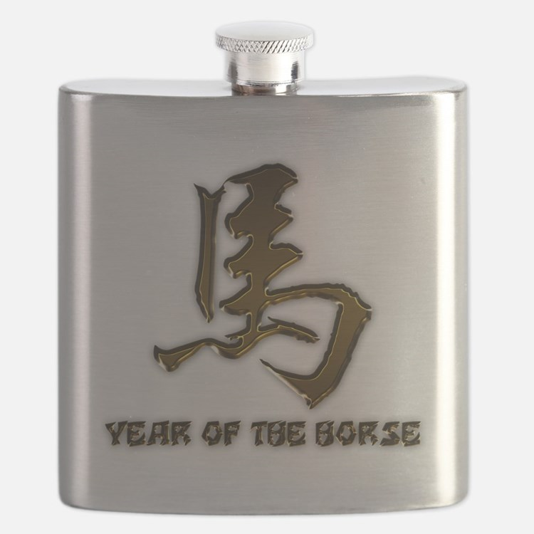 horseA83light Flask