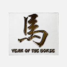 horseA83light Throw Blanket
