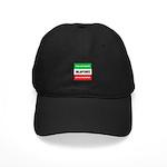 Jalapeno Lover Black Cap