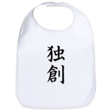 Originality-Creativity Kanji Bib