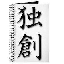 Originality-Creativity Kanji Journal