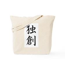 Originality-Creativity Kanji Tote Bag