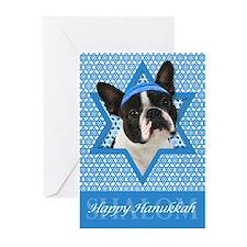 Hanukkah Star of David - Boston Greeting Cards (Pk