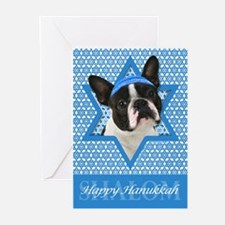 Hanukkah Star of David - Boston Greeting Cards (Pk