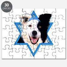 Hanukkah Star of David - Border Puzzle