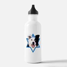 Hanukkah Star of David - Border Water Bottle
