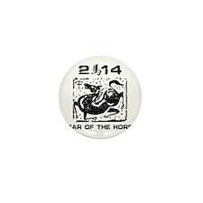 horseA72light Mini Button