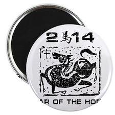 horseA72light Magnet