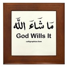God Wills It - Masha'Allah Arabic Framed Tile