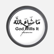 God Wills It - Masha'Allah Arabic Wall Clock