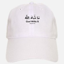 God Wills It - Masha'Allah Arabic Baseball Baseball Cap