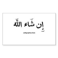 If God Wills - Insha'Allah Arabic Decal