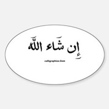 If God Wills - Insha'Allah Arabic Oval Decal