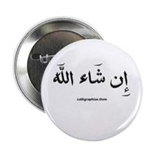 If God Wills - Insha'Allah Arabic Button