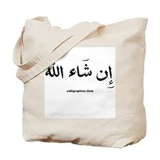If God Wills - Insha'Allah Arabic Tote Bag