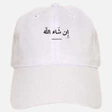 If God Wills - Insha'Allah Arabic Baseball Baseball Cap