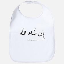 If God Wills - Insha'Allah Arabic Bib