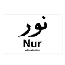 Nur Arabic Calligraphy Postcards (Package of 8)