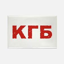 KGB Rectangle Magnet