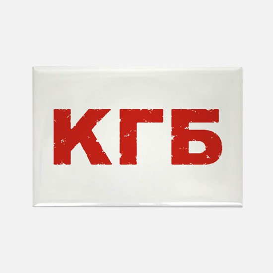 KGB Rectangle Magnet