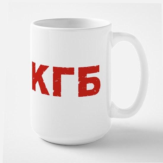 KGB Large Mug