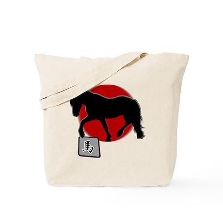 horse92dark Tote Bag