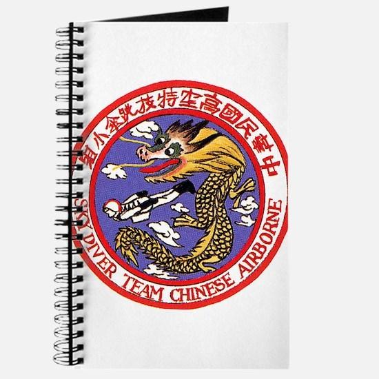 Taiwan Airborne Paratrooper Journal
