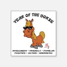"""horseA68light Square Sticker 3"""" x 3"""""""