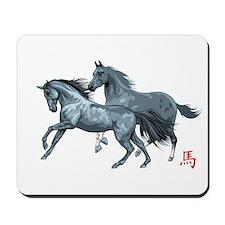 horseA67dark Mousepad