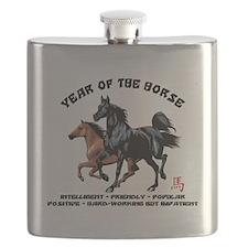 horseA67light Flask