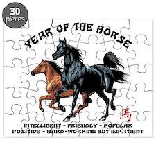 horseA67light Puzzle