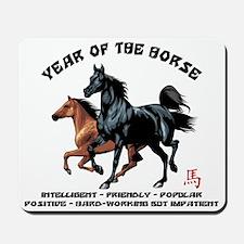 horseA67light Mousepad