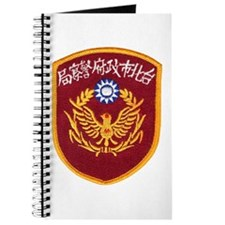 Taiwan Police Journal