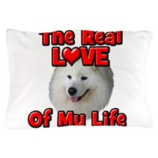 RealLoveOfMyLife Samoyed Pillow Case