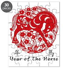 horseA62light Puzzle