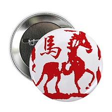 "horseA59dark 2.25"" Button"