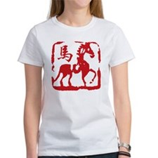 horseA59dark Tee